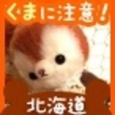 ゆいな/あみコレ感謝! | Social Profile