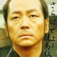 相澤さくら | Social Profile