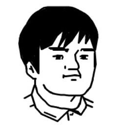 飛永翼(ラバーガール) Social Profile