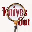 大ヒット公開中『ナイブズ・アウト/名探偵と刃の館の秘密』🗡⚔🗡