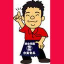 Photo of daitoufoods's Twitter profile avatar
