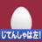 kiyohara_vbb