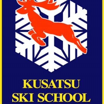草津スキースクール   Social Profile