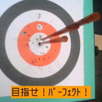 村上健治 「民話の故郷・遠野市」出身 | Social Profile