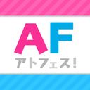 アトラクションフェスタ【公式】