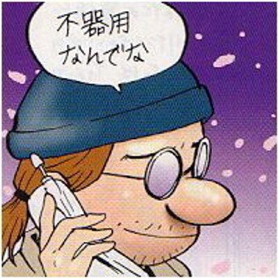 田邊 直也 | Social Profile