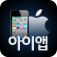 iapp_아이폰카페 Social Profile