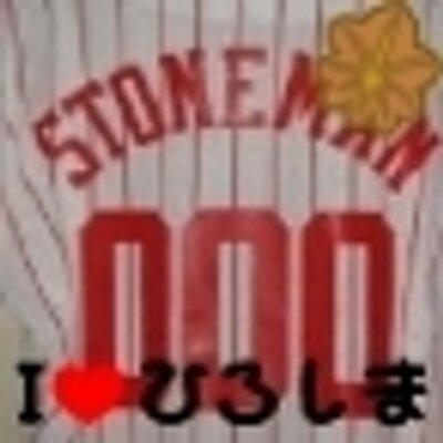 STONEMAN | Social Profile