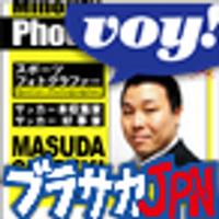 Masuda Shigeki 増田茂樹 | Social Profile