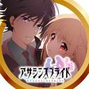 アニメ アサシンズプライド 公式 ⚔✨ブルーレイ好評発売中✨⚔