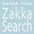 Zakka_Search