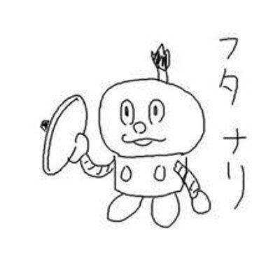 しょーじ | Social Profile