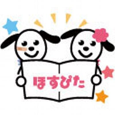 株式会社 かぞく ほすぴた編集部 | Social Profile