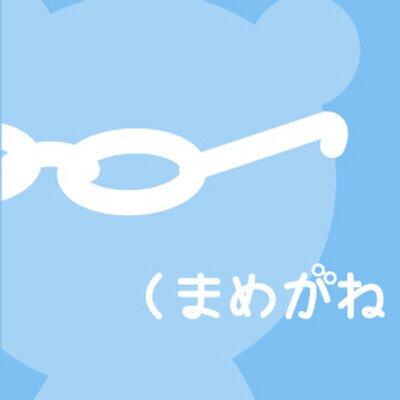 くま | Social Profile