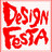 designfesta