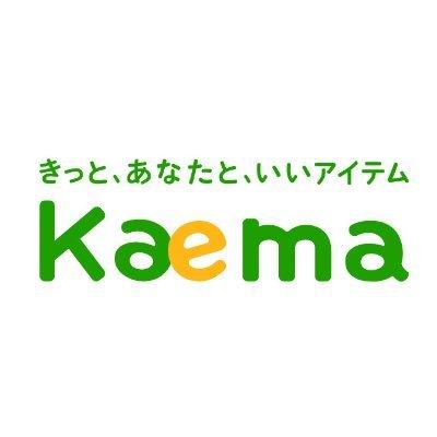 ネット通販「Kaema(カエマ)」