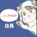 cowhappi【カウハピ】 鈴木店長