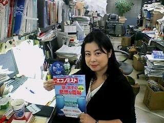 小林美希(労働経済ジャーナリスト) Social Profile