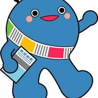てりゅう  イカID:te_ryu | Social Profile