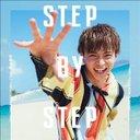 佐藤大樹1st写真集『STEP BY STEP』【公式】