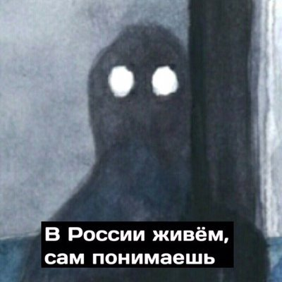 В России живём, сам понимаешь (@vrussiazhivem)