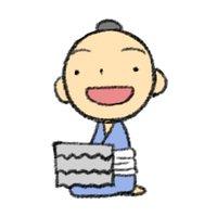 小雨大豆☆九十九4巻買って買って~ | Social Profile