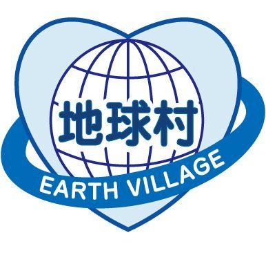 ネットワーク『地球村』 Social Profile