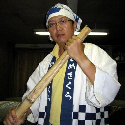 華姫桜 近藤嘉郎 | Social Profile