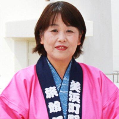美浜町野間 紅葉屋 女将 | Social Profile
