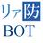 ria_bou_bot