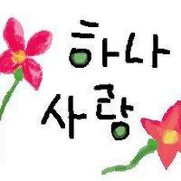 Hana_in | Social Profile
