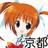 ninetan_kyoto profile