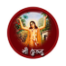sree chaitanya's Twitter Profile Picture