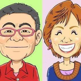 めぐみ補聴器 | Social Profile