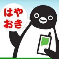 Fumiko Muto | Social Profile