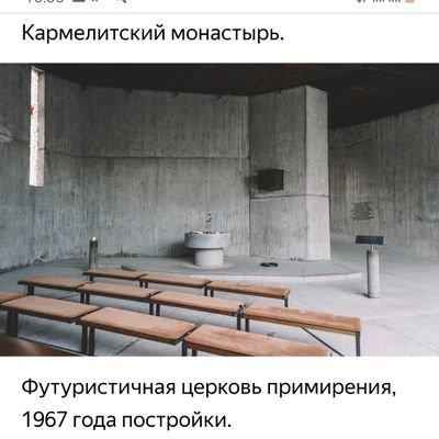 Михаил Петелин (@6Pv9N1VyuhEW7nL)