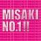 美咲ナンバーワン!! Social Profile