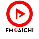 FM AICHI公式(80.7MHz)📻