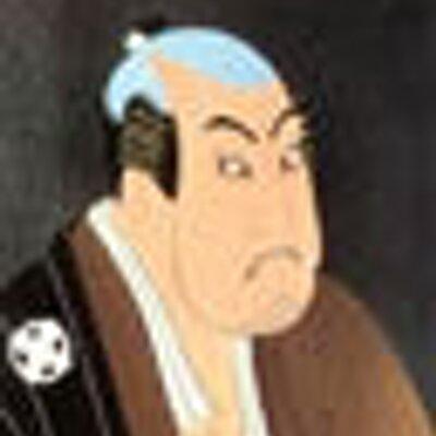 平兵衛:大阪はピノチェト政権 | Social Profile