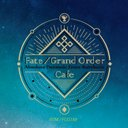 Fate/Grand Order -絶対魔獣戦線バビロニア- Limited Cafe