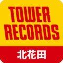 タワーレコード北花田店