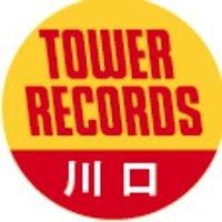 タワーレコード アリオ川口店