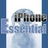 ip_essential