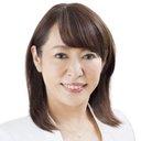 森まさこ MORI Masako