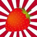 Strawberry 苺🍓