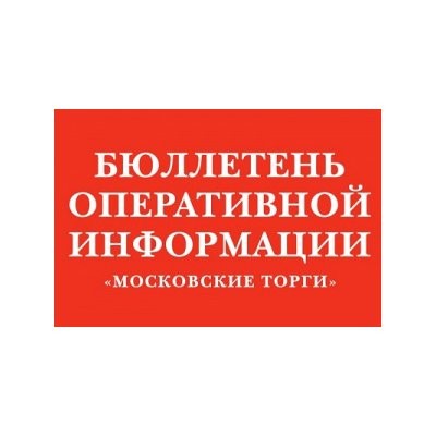 Московские торги (@boi_mt)