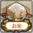 The profile image of kometubu_19