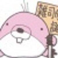 雑司が谷 鬼子母神通り商店街 会長 | Social Profile