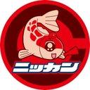 日刊スポーツ 広島担当