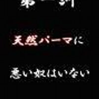 樋口弘光   Social Profile